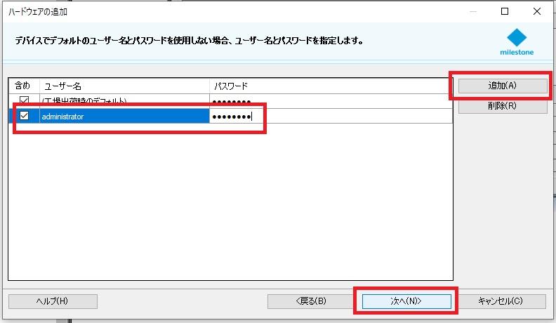 f:id:networkcamera:20200509201501j:plain