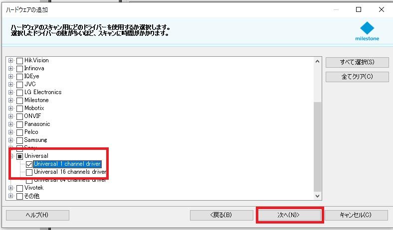 f:id:networkcamera:20200509201916j:plain