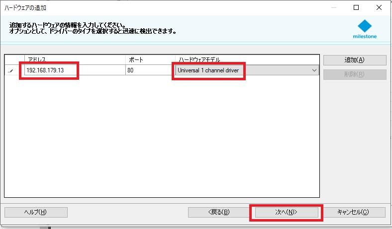 f:id:networkcamera:20200509202105j:plain