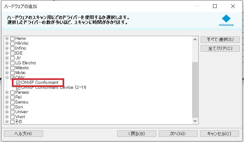 f:id:networkcamera:20200509235302j:plain