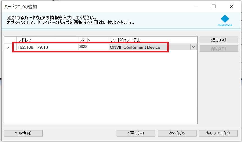 f:id:networkcamera:20200509235526j:plain