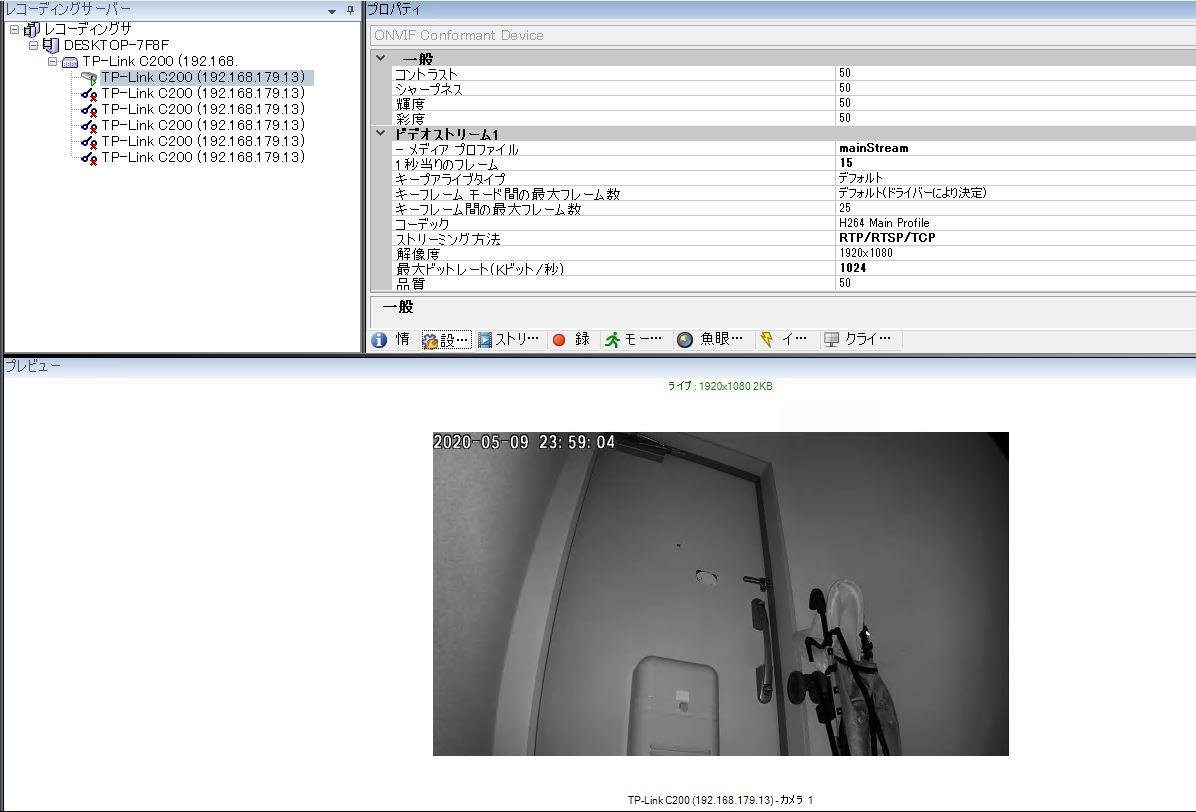 f:id:networkcamera:20200509235928j:plain