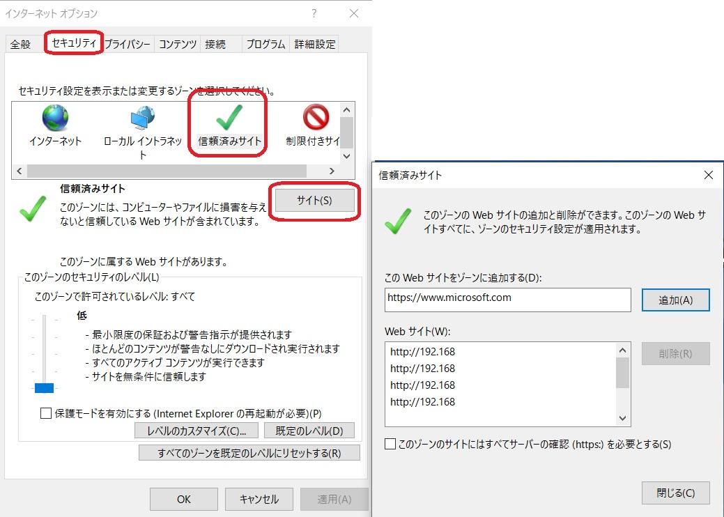 f:id:networkcamera:20200511115543j:plain