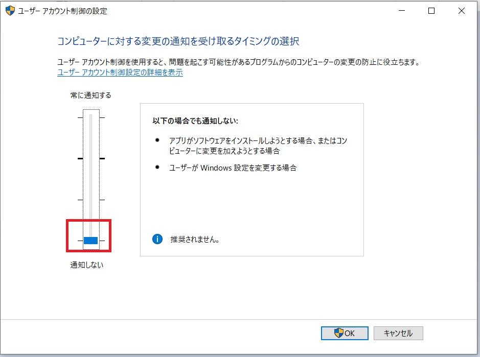 f:id:networkcamera:20200511120214j:plain