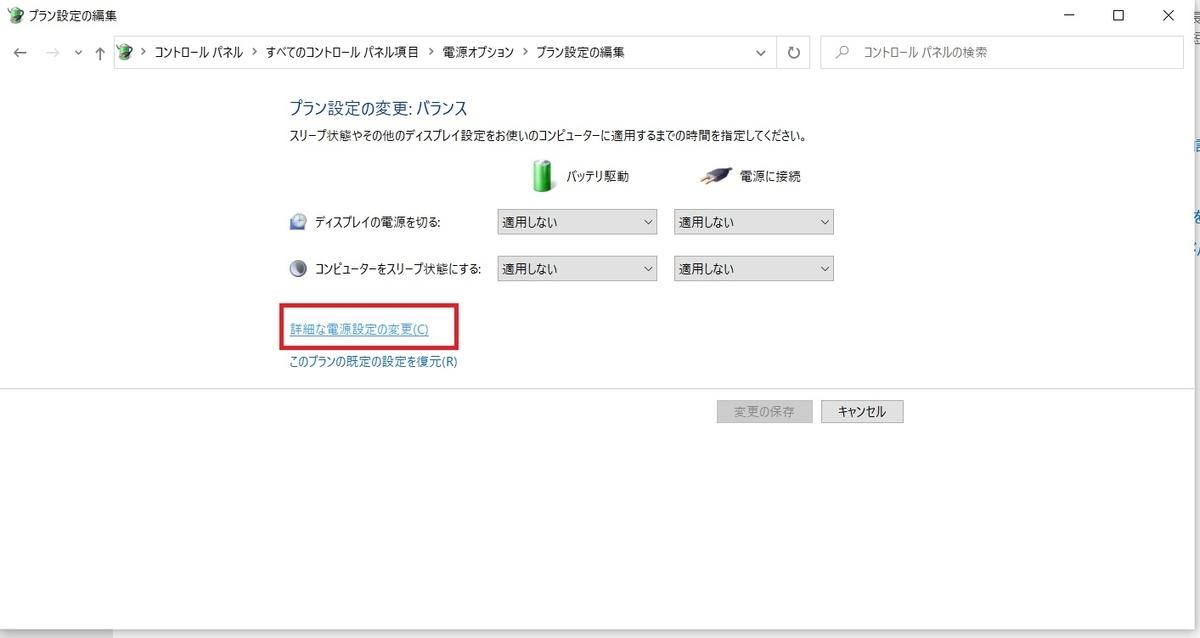 f:id:networkcamera:20200511123357j:plain