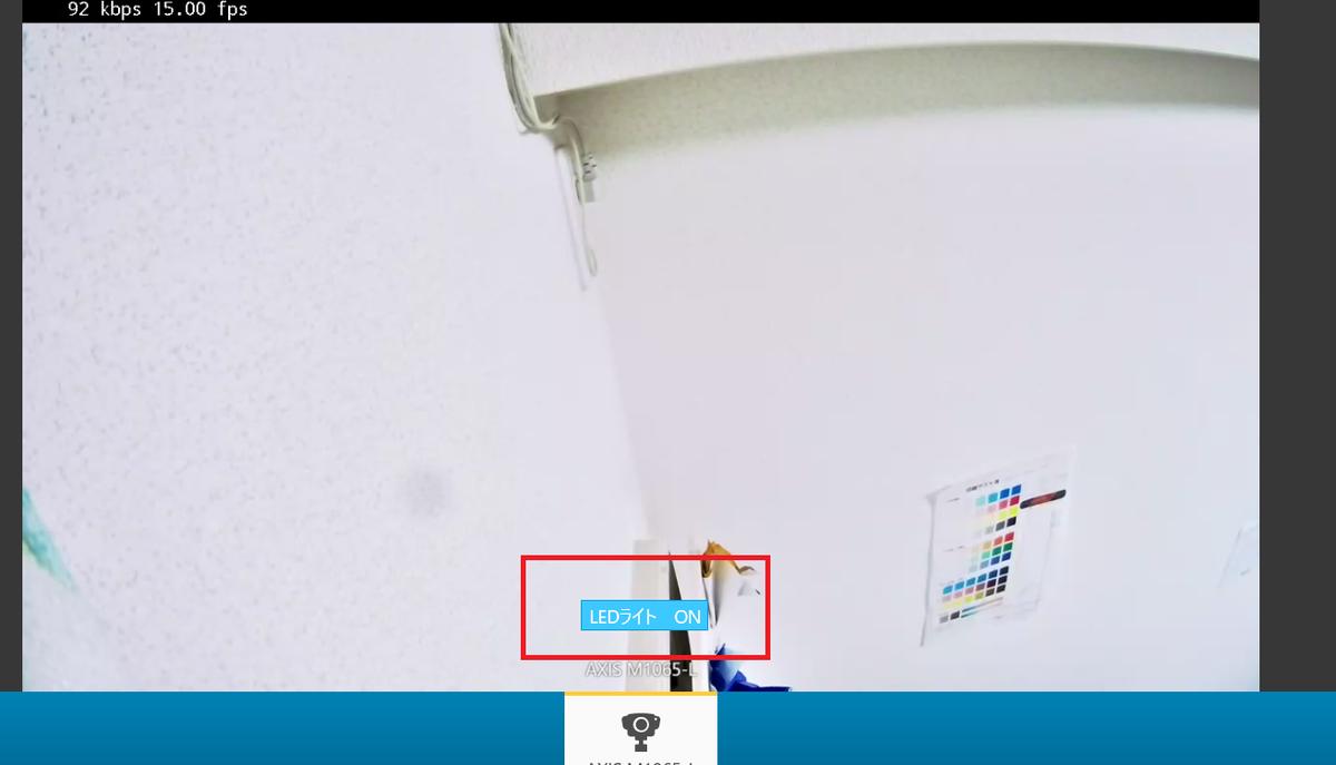 f:id:networkcamera:20200522004428p:plain