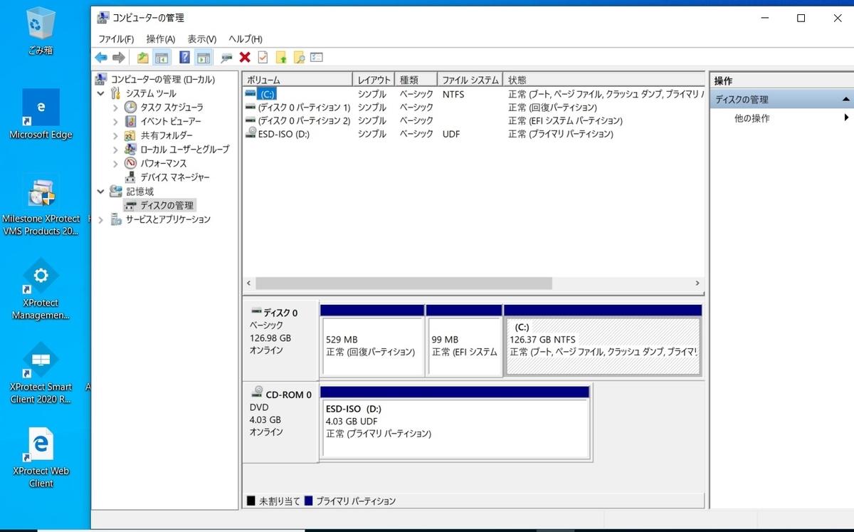 f:id:networkcamera:20200523223627j:plain