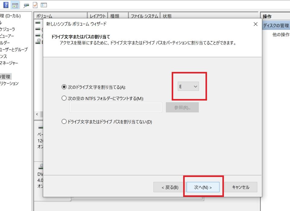 f:id:networkcamera:20200523224625j:plain