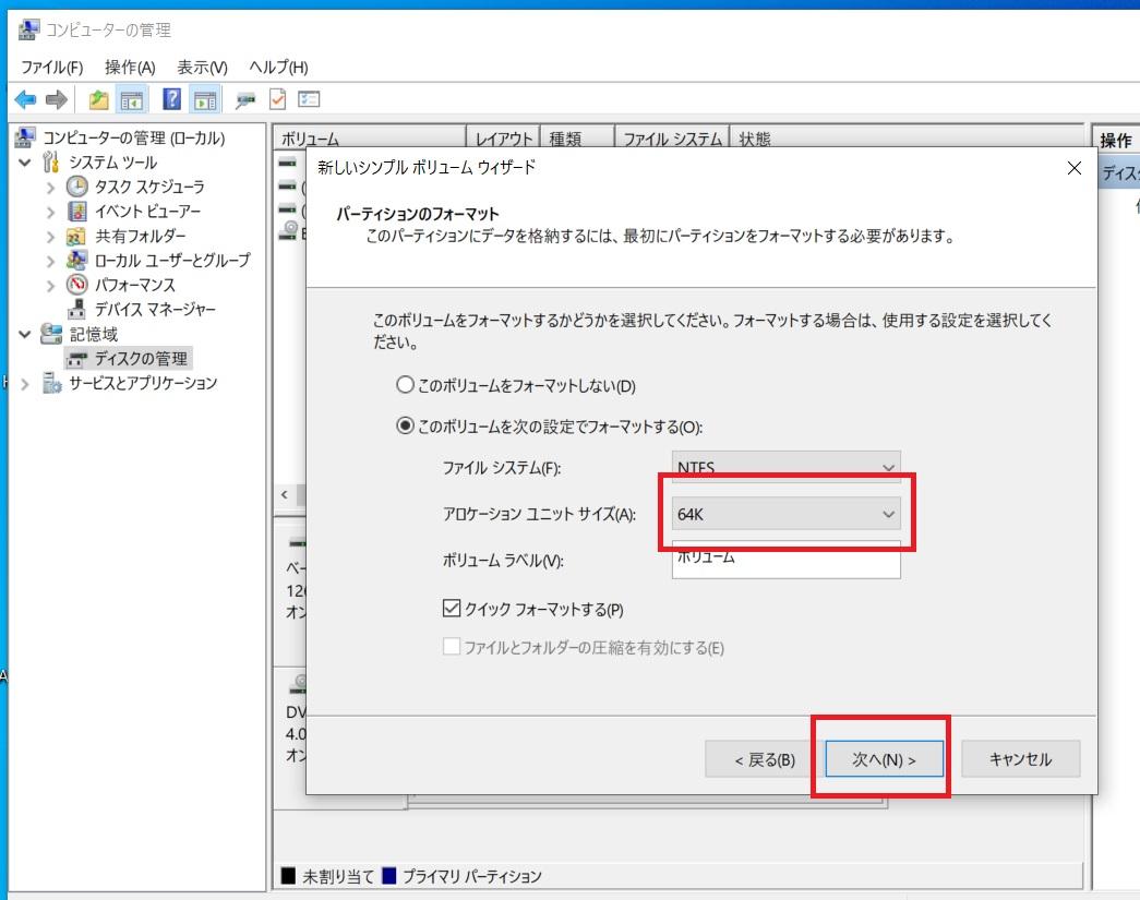 f:id:networkcamera:20200523224645j:plain