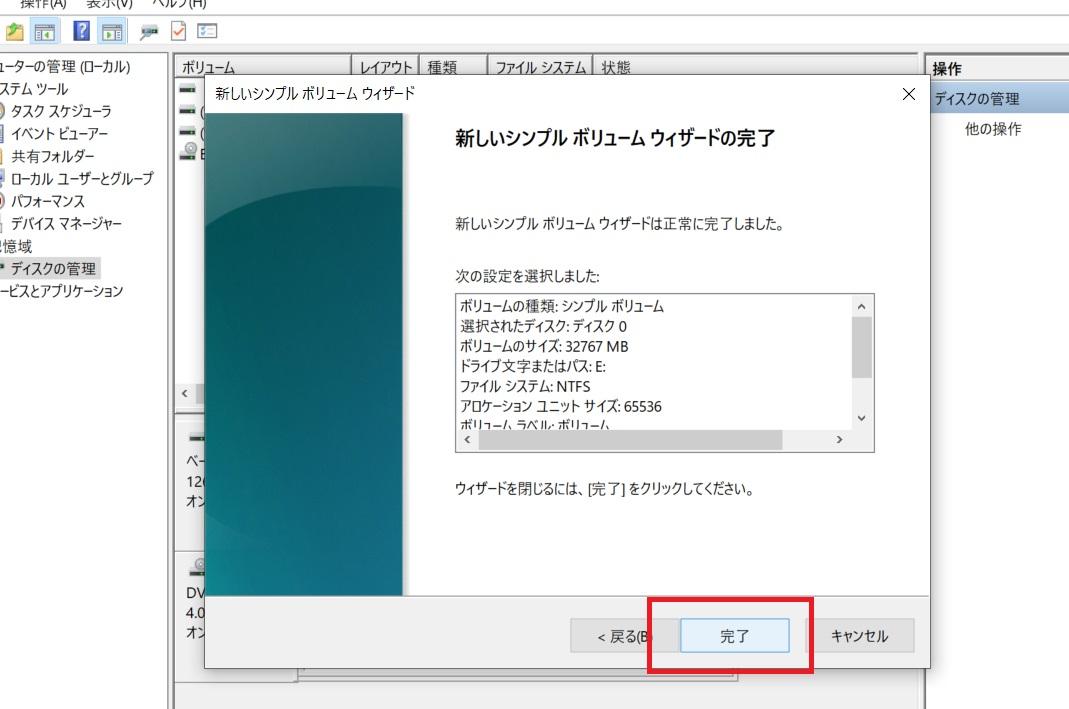 f:id:networkcamera:20200523225513j:plain