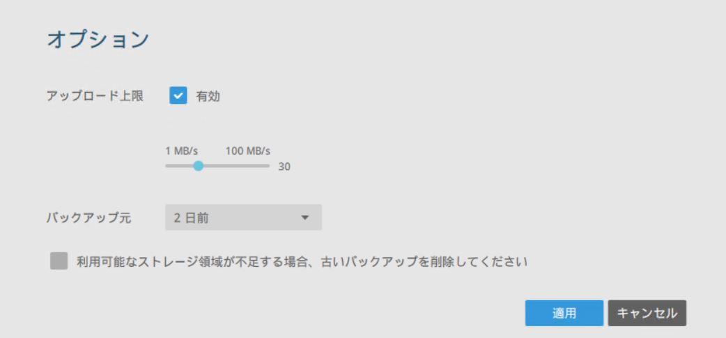 f:id:networkcamera:20200531185831j:plain
