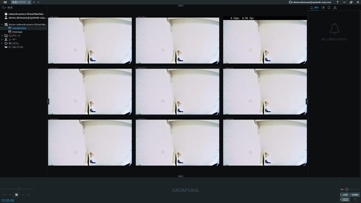 f:id:networkcamera:20200628152134j:plain