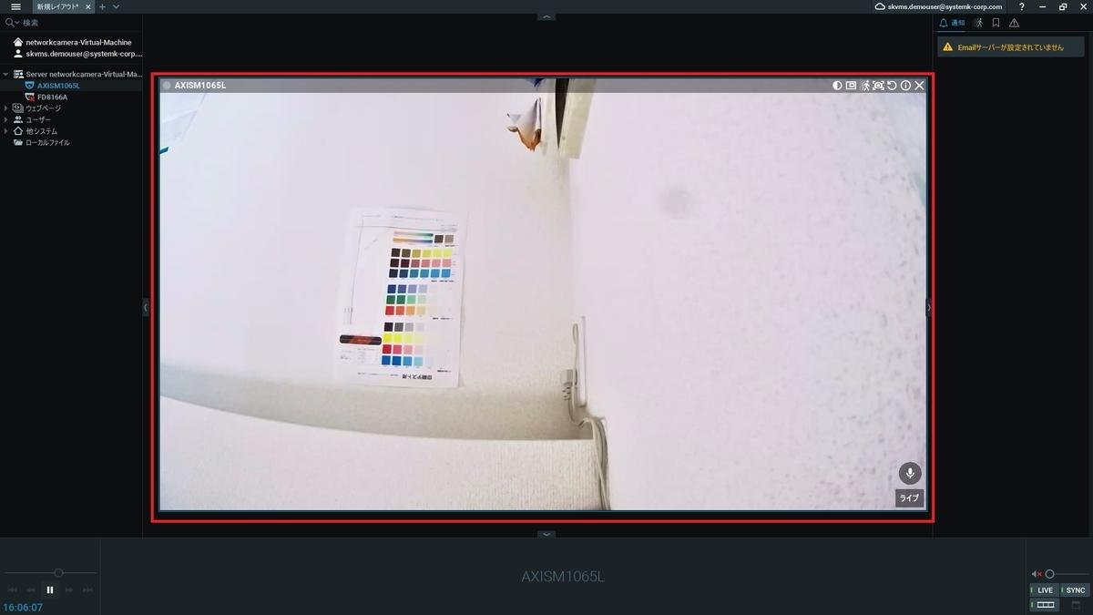 f:id:networkcamera:20200628160637j:plain