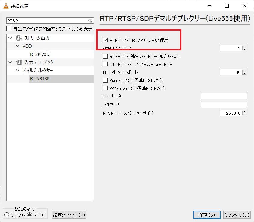 f:id:networkcamera:20200703212013j:plain