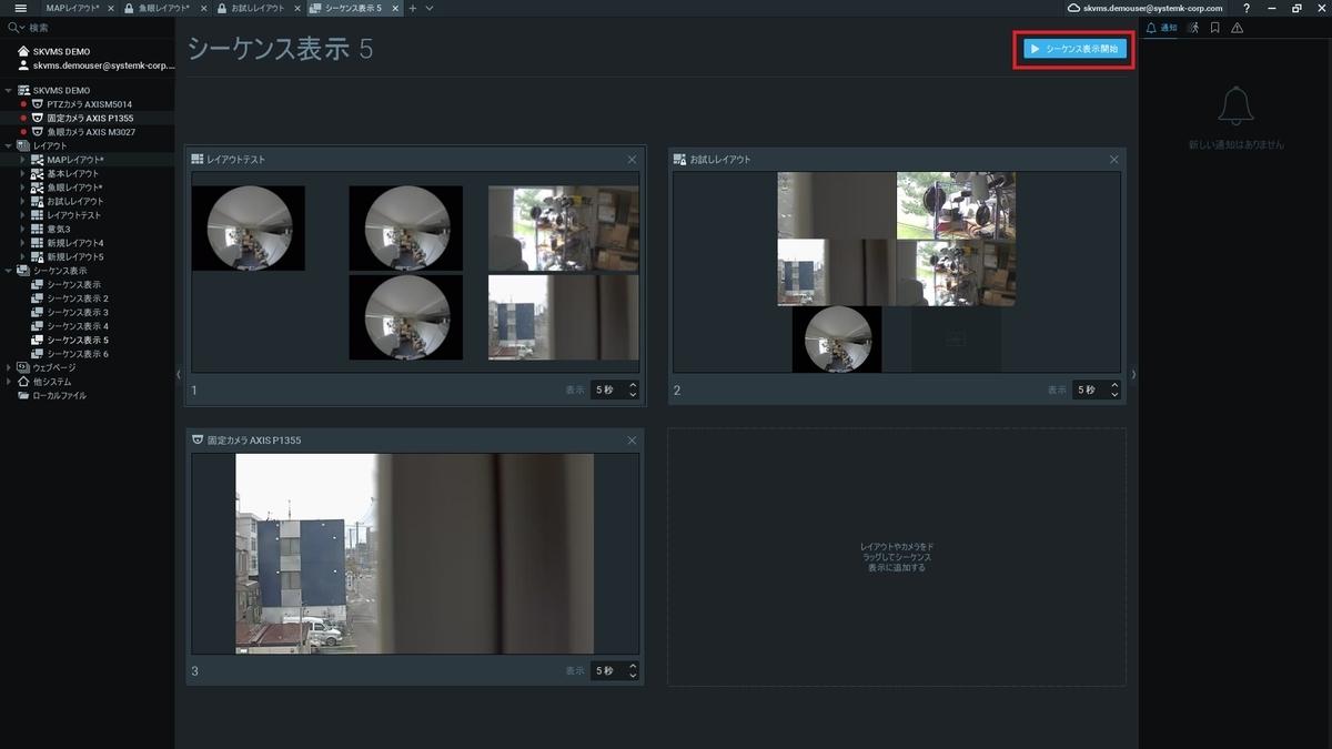 f:id:networkcamera:20201004105952j:plain