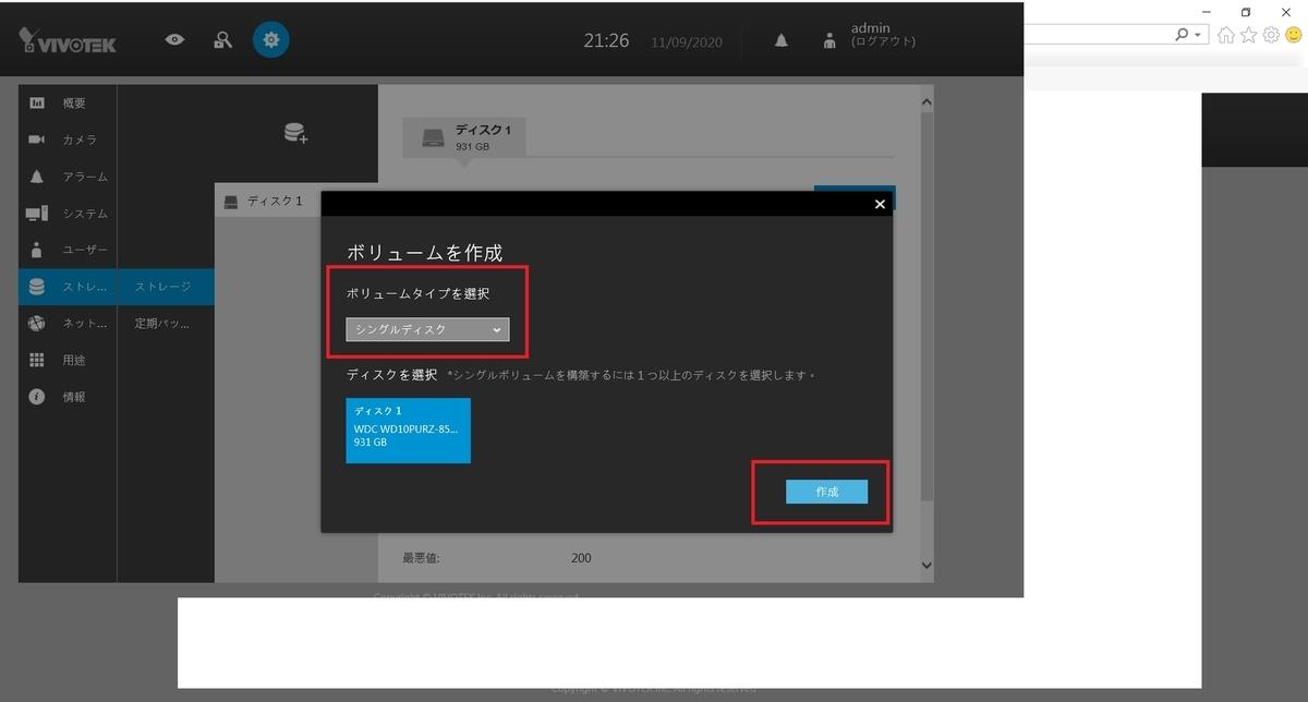 f:id:networkcamera:20201109222714j:plain