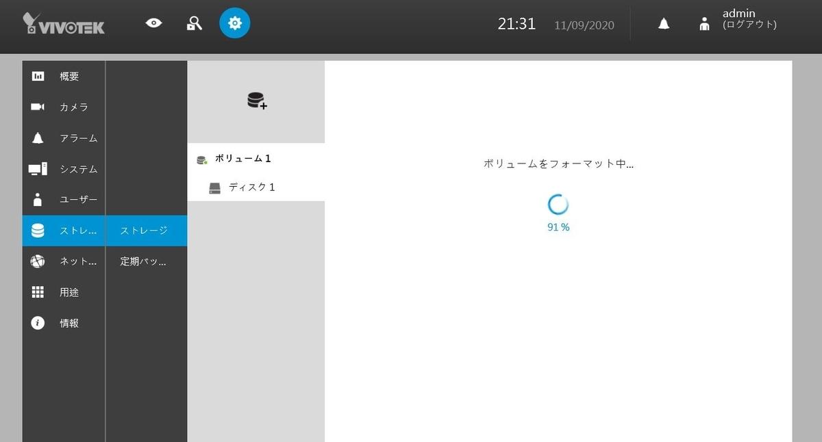 f:id:networkcamera:20201109223212j:plain