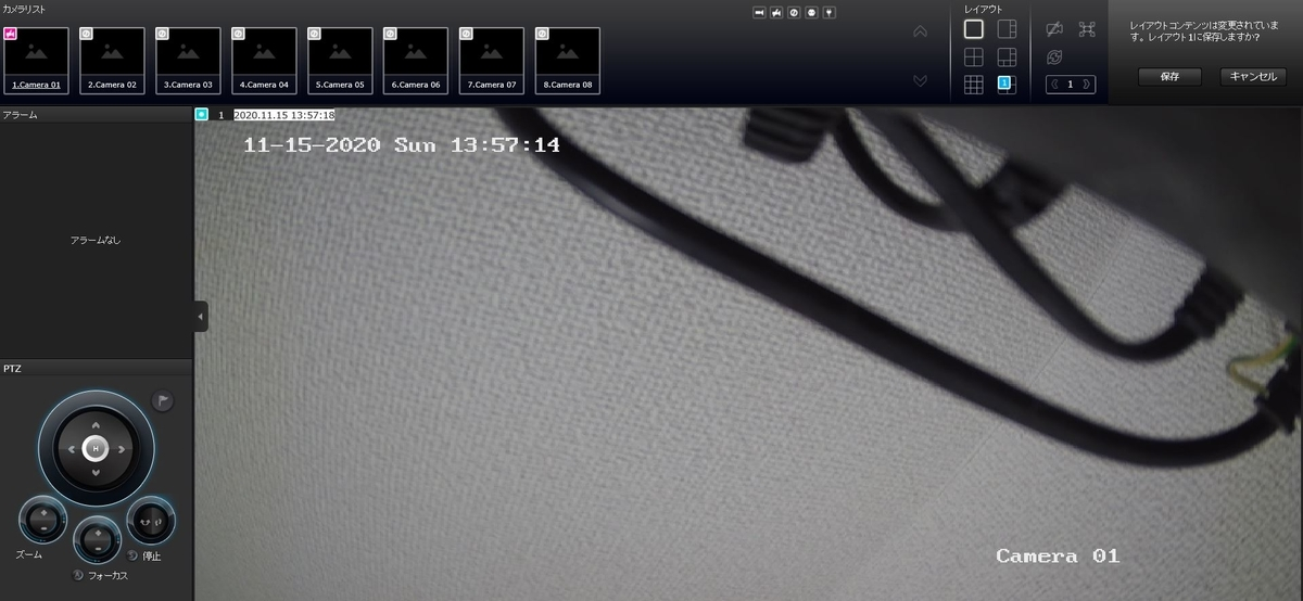 f:id:networkcamera:20201115135736j:plain