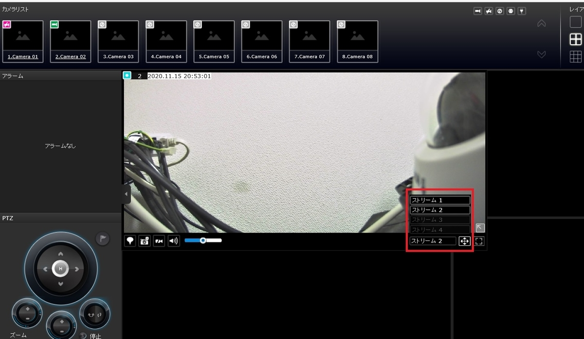 f:id:networkcamera:20201115205428j:plain