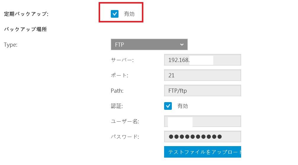 f:id:networkcamera:20201207233337j:plain