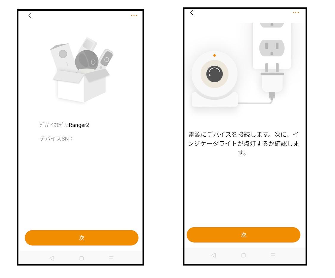 f:id:networkcamera:20201213161356j:plain