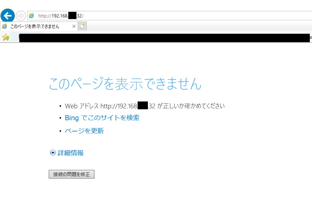 f:id:networkcamera:20201213223937j:plain