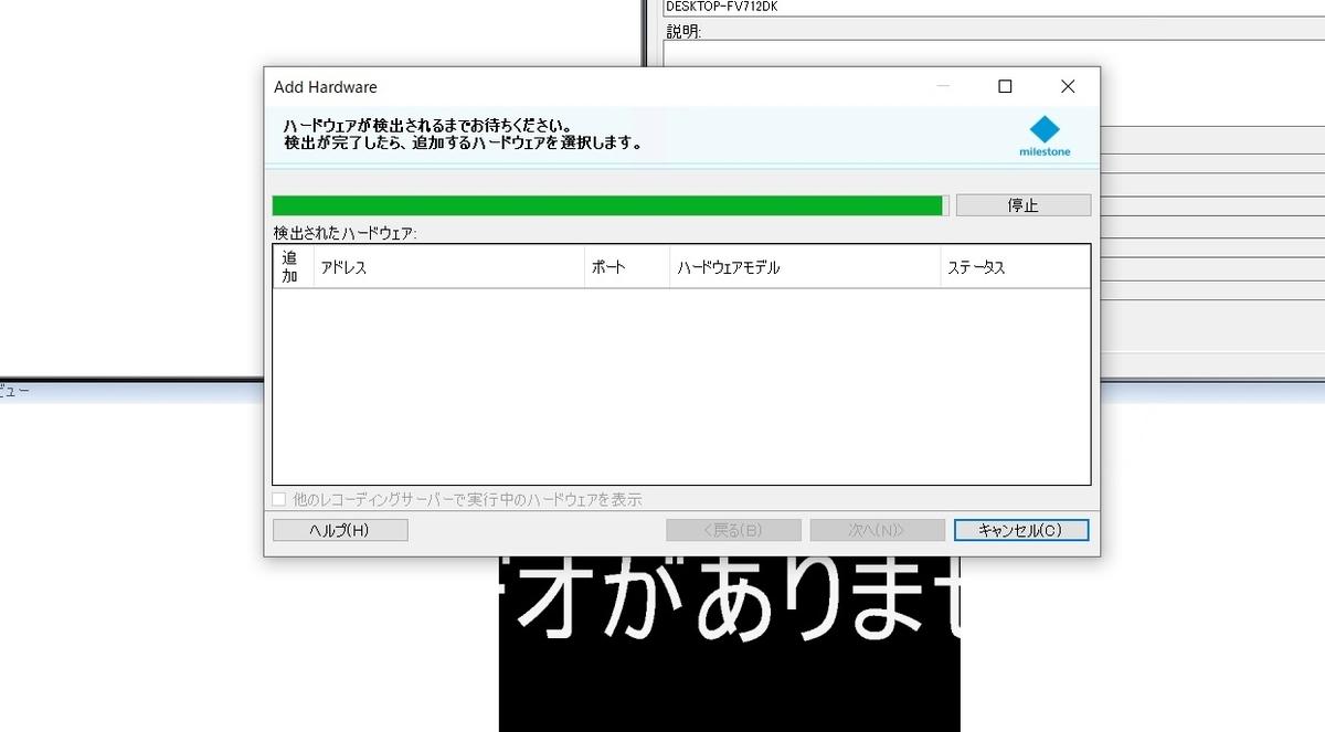 f:id:networkcamera:20201213230017j:plain