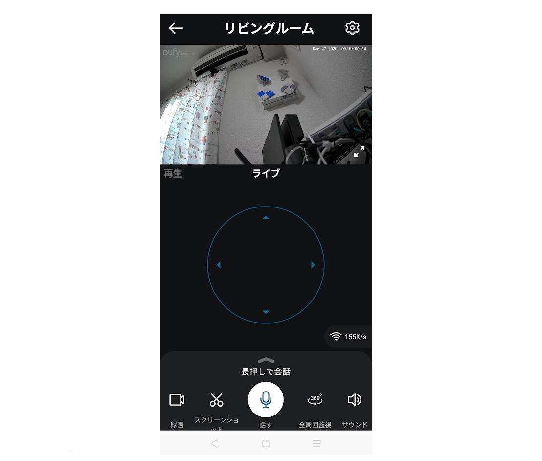 f:id:networkcamera:20201227105210j:plain