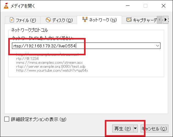 f:id:networkcamera:20201227181216j:plain