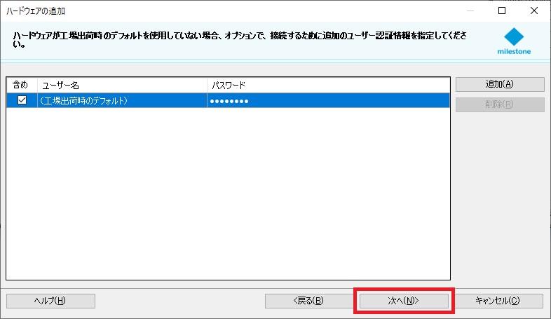 f:id:networkcamera:20201227183156j:plain