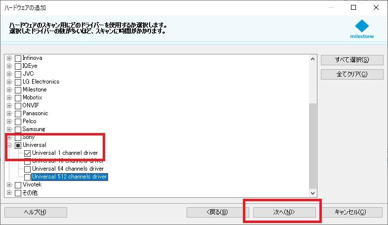 f:id:networkcamera:20201227183301j:plain