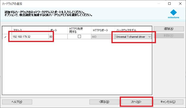 f:id:networkcamera:20201227183451j:plain