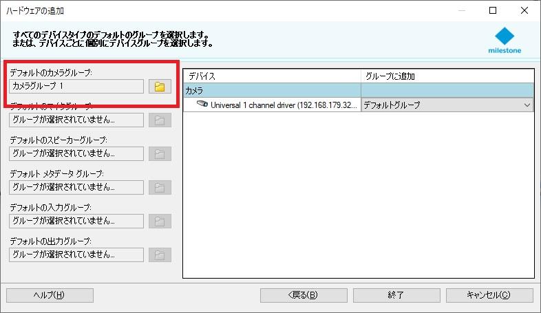 f:id:networkcamera:20201227183654j:plain