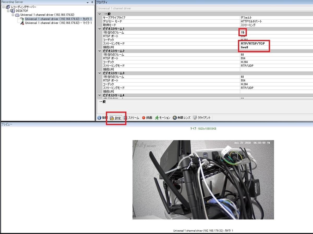 f:id:networkcamera:20201227185334j:plain