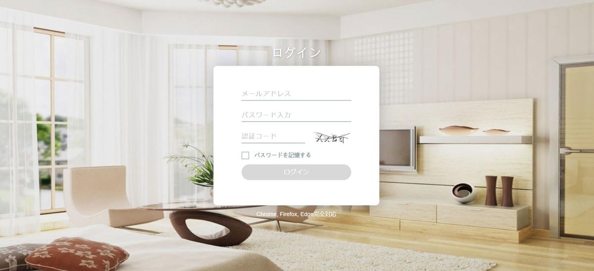 f:id:networkcamera:20210109235504j:plain