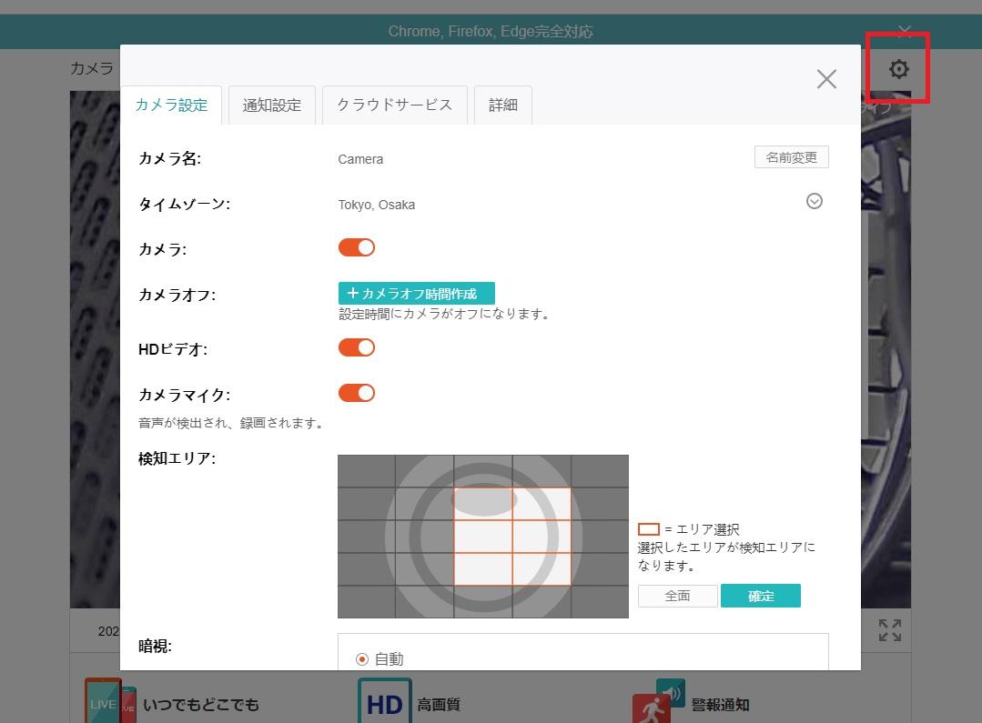 f:id:networkcamera:20210110000930j:plain