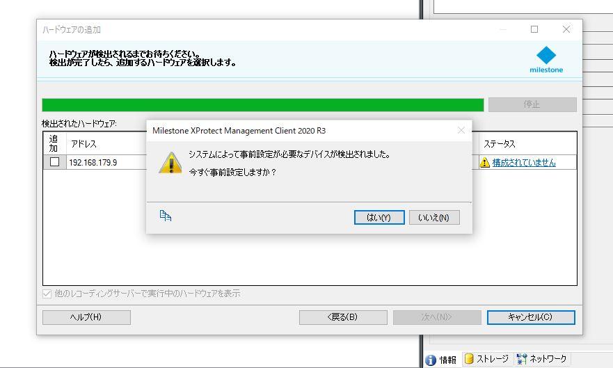 f:id:networkcamera:20210110003532j:plain