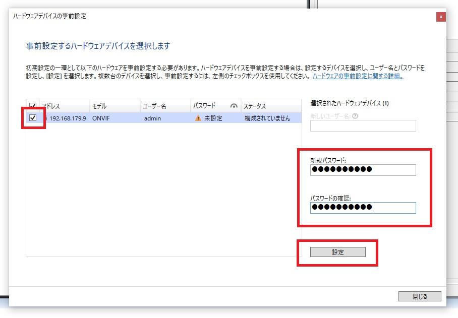 f:id:networkcamera:20210110003736j:plain
