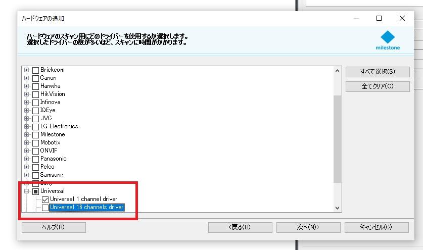 f:id:networkcamera:20210110010347j:plain