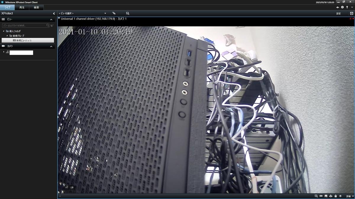 f:id:networkcamera:20210110012055j:plain