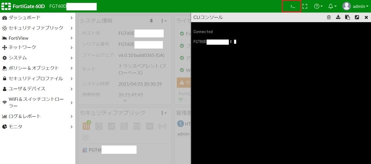f:id:networkcamera:20210425203222j:plain