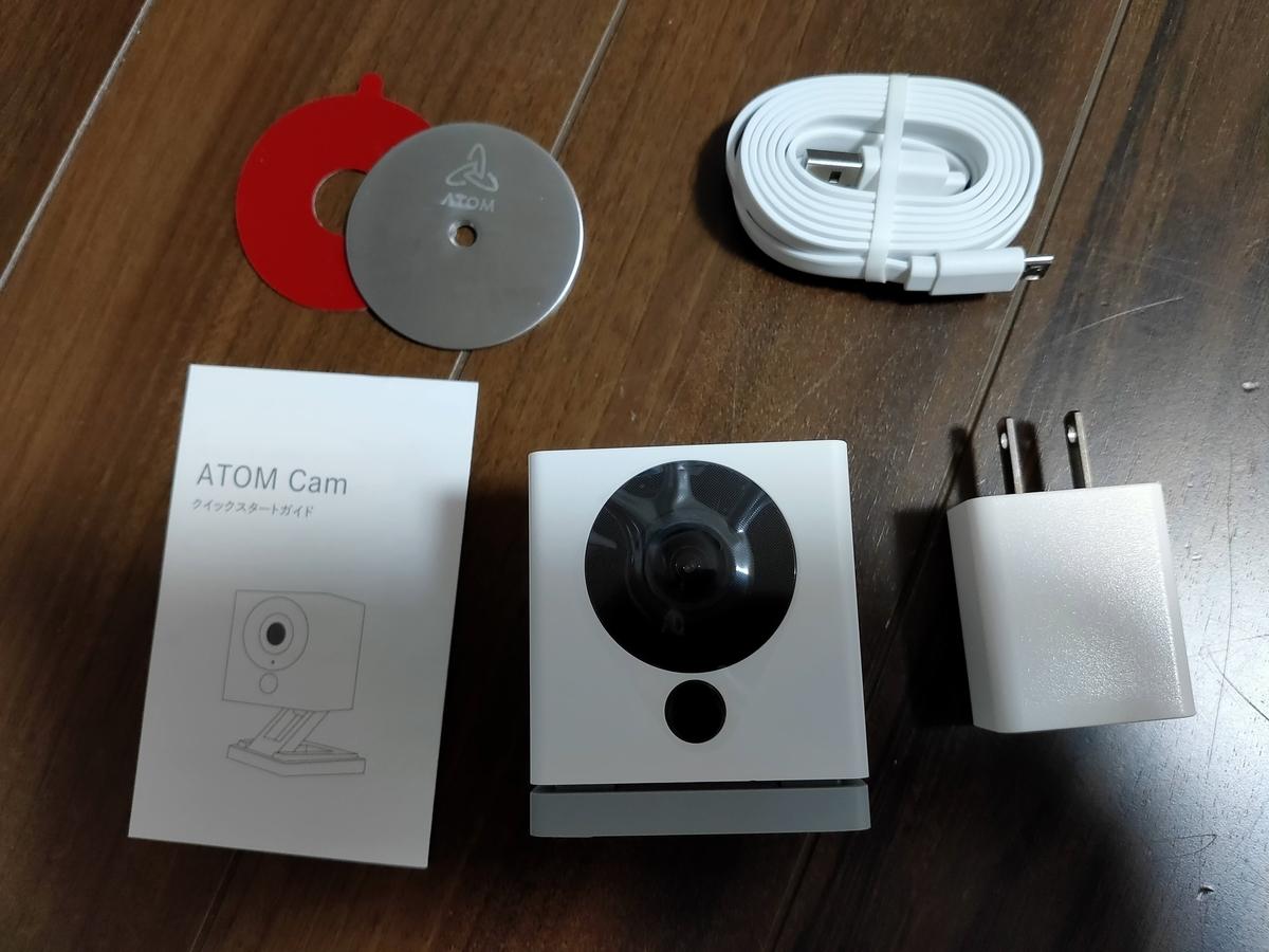 f:id:networkcamera:20210504220213j:plain