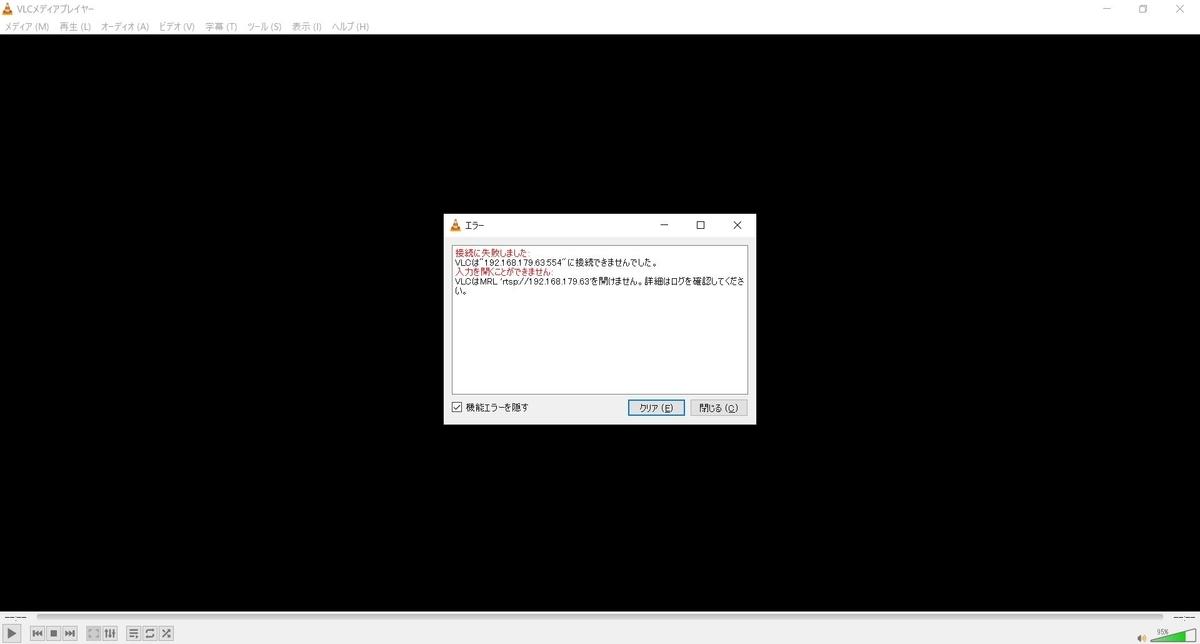 f:id:networkcamera:20210504232314j:plain