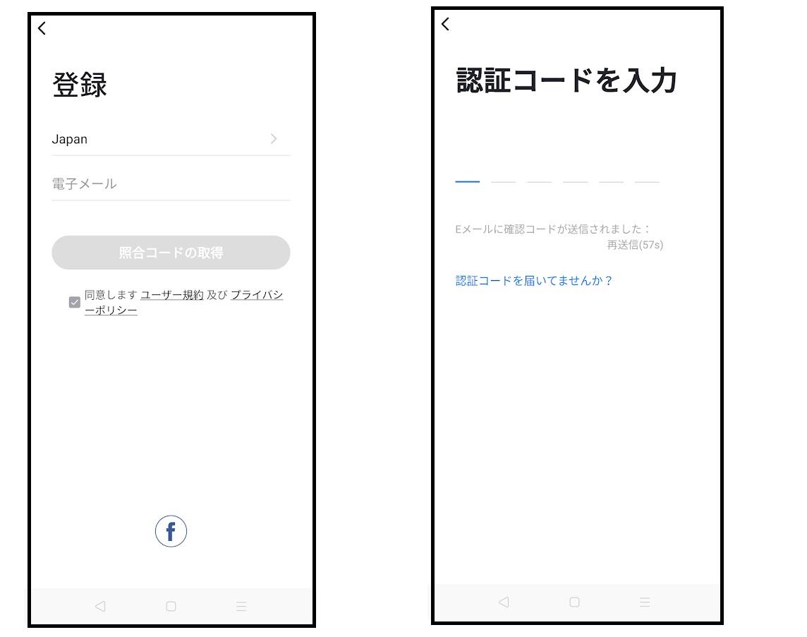f:id:networkcamera:20210505092606j:plain