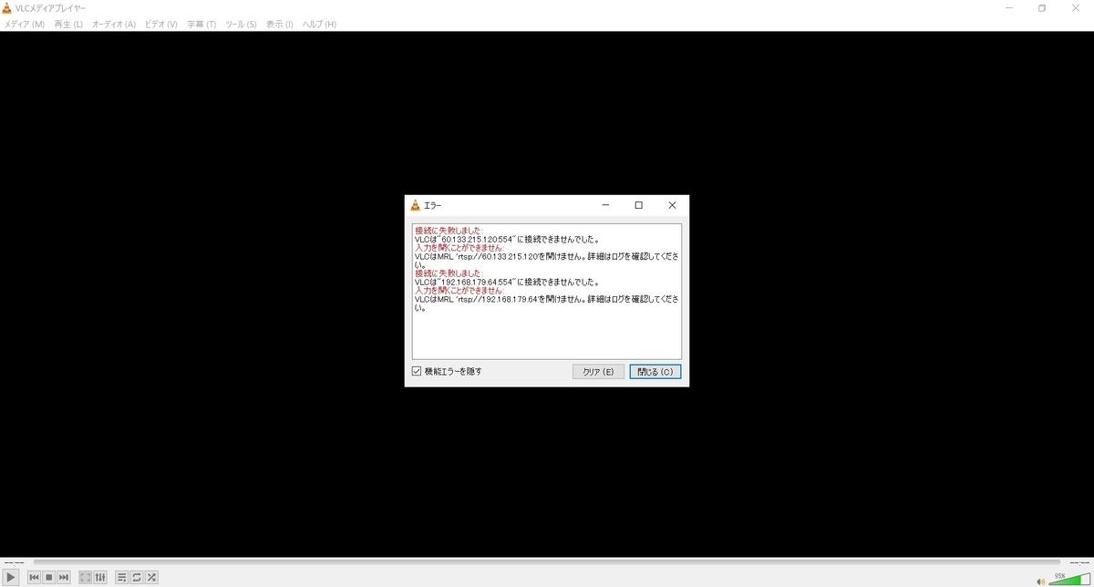 f:id:networkcamera:20210505103628j:plain