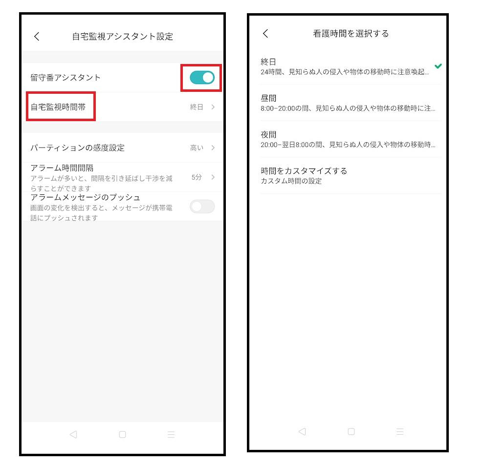 f:id:networkcamera:20210621044407j:plain