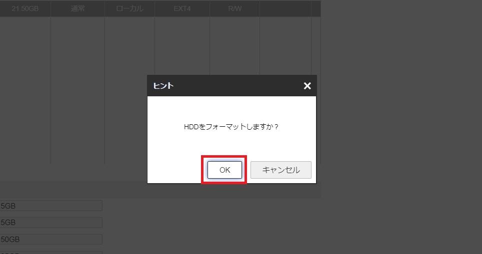f:id:networkcamera:20210907000819j:plain