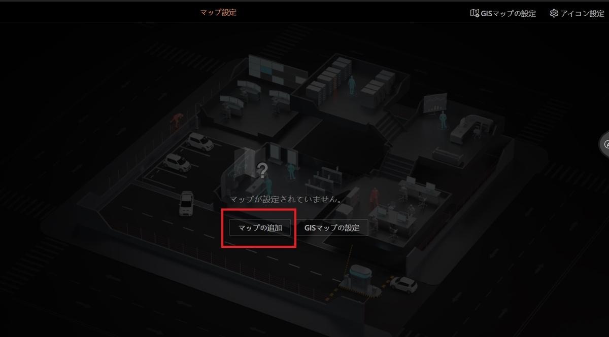 f:id:networkcamera:20210907230836j:plain