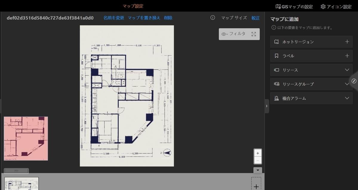 f:id:networkcamera:20210907231452j:plain