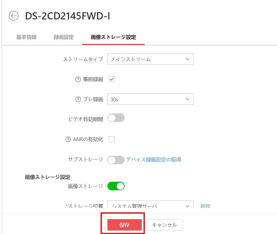 f:id:networkcamera:20210907234634j:plain
